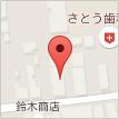 美濃屋陶器店