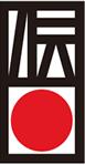 般財団法人 伝統的工芸品産業振興協会のマーク